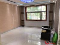 七中 滨河 振兴东路 欧景丽都 多层一楼 适合老人居住 三室朝阳 120平 可贷