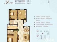 小户型三室加推 区政府对面 孟达国际新城 花园电梯洋房