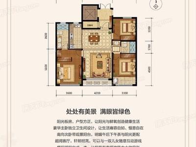 出售民生绿城 百合新城3室2厅2卫129平米140万住宅