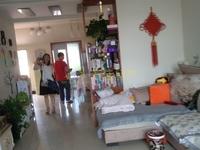 星光水晶城 学区房 高档小区 环境好 精装修 3室两厅2卫 带露台免税