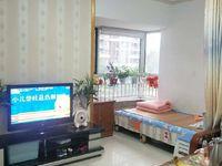 水岸华语 学区房 精装修 小区内性价比最高一套!
