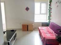 水岸花语两室两厅一卫,家具家电齐全,拎包入住!