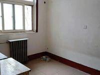 文轩一步之遥 一楼带院 三居室 免大税 有钥匙 看房方便