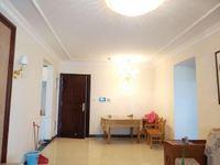 划分文轩和外国语自己的房子恒大名都精装修2居室新证 随时过户