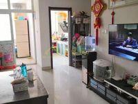 嘉明 水岸新城 学区房 精装修 多层2楼 3室户型 带储藏室 免税