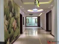 东昌湖边 一楼带院 150平四居室 精装修 满五唯一 免大税