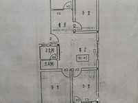 急售一楼带院 环城湖 东方双语学校西邻 名人苑一期豪华装修 急售