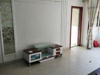 阿尔卡迪亚 105万精装三居室 105平方 出门就是小学