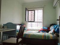 急售 滨河实验学校 水岸花语 三室两厅 精装带家具家电