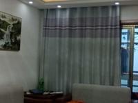 开发区 电梯房 精装三室两厅 划片东昌中学 实验小学 带家具