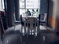 北顺小学 三中 东昌中学市中心 水城华府 带车位地下室免大税