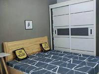 爱家公寓出租精装修小区