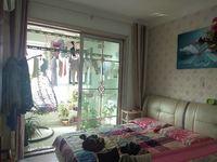 星美城市广场 温馨三室 小区环境优美 有证可按揭 先到先得