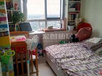 划片滨河实验 东苑中学 水岸花语精装两居南北通透 房东换房诚心出售可按揭
