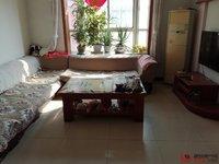 水晶城精装温馨两居室 小区干净 家具家电齐全 拎包入住