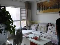 水岸花语 观景房 学区房 大开发商小区环境 物业都是优 正规3室 价格可谈