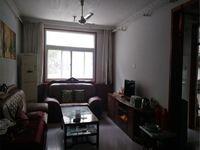实验小学旁 东苑小区 孝心一楼 满五唯一 双阳台带储