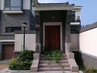 优质稀缺房源低价出售
