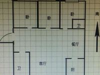 凤凰新城西区,152万带车库,一楼半,免 税