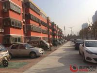 昌润莲城西邻 单位家属院 费用低 带暖气 拎包即住 个人