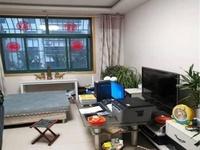 急滨河花园南区三楼130平三室朝阳带地下室可按揭贷款看房便利