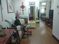 柳泉花园 学区房 精装修 黄金楼层 带储藏室 满五唯一