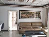 市中心 新星小学学区房 豪华装修 3室朝阳 带储藏室 相中房子谈价格