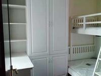 文轩一中附近 恒大名都 精装修两室两厅带家具储藏室新房未租住