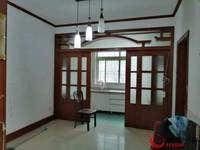 出租星海家园3室2厅1卫116平米1600元/月住宅