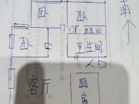 水城中学北邻嘉禾公寓148平带车库出售免税 有钥匙 仅售168万