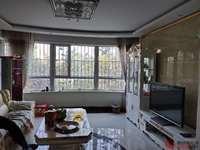 月亮湾C区 豪华装修 东边户观景大房子 双阳台 带储藏室带家具家电 免税