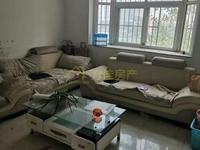 柳泉花园 学区房 多层 高档大小区 3室朝阳 免税 带大库 性价比高