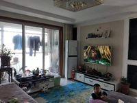 主城区 万亩莲湖旁 水岸花语 120平三室 中间楼层