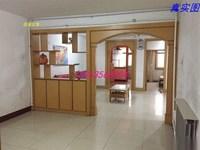 急售开发区清水湾附近明珠苑3室满五送储藏室