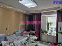 开发区 振华超市 东昌丽都西 紧邻财富城 锦绣花园多层二楼带
