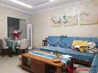 月亮湾 阳明学区房 实验中学 学区房 豪华装修 带所有家具家电 拎包入住