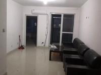阿尔卡迪亚二期锦园 精装两居室带地暖 家具家电齐全 拎包入住