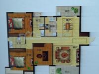 二中对过 锦绣学府现房 24层东边户130平方送地下室 包更名