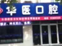 古楼办事处鼎舜花园卫育三期临街商铺
