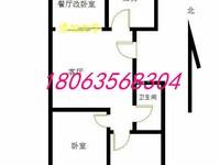 光岳路 裕昌国际 电梯房 两室可隔三室 南北通透 可按揭