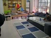 出售新东方 龙湾3室2厅2卫138平米155万住宅