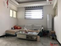 转盘东临西苑小区, 单价仅8500 紧挨实验小学。精装修地暖房。