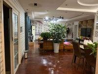 中通时代豪园 二期 4室3厅2卫精装修送家具