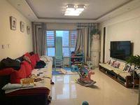水岸花语 精装修 三室两厅两卫 带车位储藏室 可按揭 好楼层