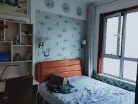 当代国家 带暖气 带阳台全自动洗衣机女生合租的房子随时可以住