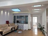 出售馨安公寓3室2厅1卫127平米120万住宅
