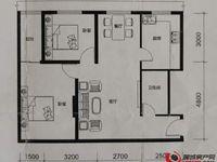 新东方国际高馆2室2厅70年产权送车位