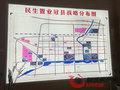 民生·冠洲苑三期交通图