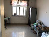 开发区 东方家园 多层 大三居 带地上车库 单价7800
