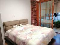 裕昌国际3室2厅2卫 文轩 房 豪华装修 送车位带储藏室